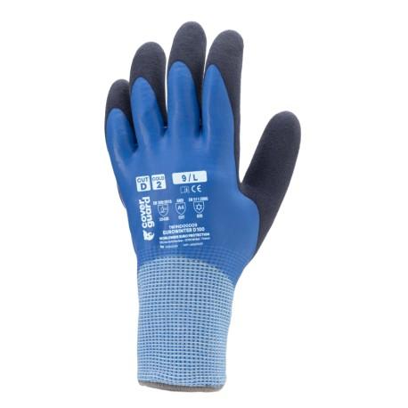 Rękawice ocieplane Coverguard 1WIND